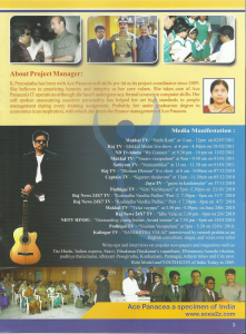 page 2 - Copy