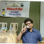 thirukural_ contest06